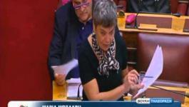Μαρία Μπόλαρη: για το Ασφαλιστικό
