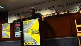 40 Χρόνια από τη Μεταπολίτευση - Γιώργος Σαπουνάς