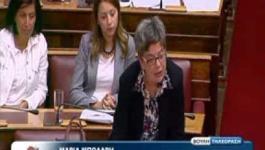 Μαρία Μπόλαρη για ανασφάλιστους, στην Ολομέλεια της Βουλής