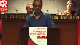 Σύγκρουση τώρα με τους δανειστές - Γιώργος Σαπουνάς