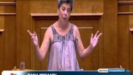 Μαρία Μπόλαρη: Ομιλία στην Ολομέλεια της Βουλής για το Πολυνομοσχέδιο 17/7/2013