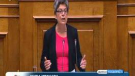 Ομιλία Μαρίας Μπόλαρη στο Μεσοπρόθεσμο