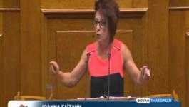 Ι. Γαϊτάνη στην ολομέλεια της Βουλής στις 7 12 14 για τον κρατικό προύπολογισμό 2015