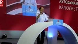 1ο Συνέδριο ΣΥΡΙΖΑ - Δημήτρης Στρατούλης