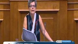 Ομιλία Μαρίας Μπόλαρη στο Αντιρατσιστικό