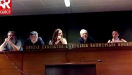 Εκδήλωση για τα 40 χρόνια από τη Χιλή του 73 | iskra.gr - rproject.gr