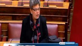 Επίκαιρη ερώτηση Μαρίας Μπόλαρη για απολύσεις-συντάξεις