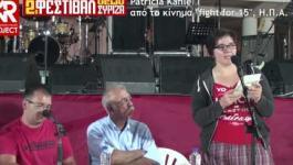 "Patricia Kahle-""Fight for 15"" από τις Η.Π.Α. στο 2ο Φεστιβάλ Νέων ΣΥΡΙΖΑ 27/09/2013"