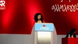 Κατερίνα Σεργίδου Δ.Ε.Α. - Συνδιάσκεψη ΣΥΡΙΖΑ 2012