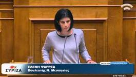 """Τοποθέτηση της Έλενας Ψαρρέα στην ολομέλεια της βουλής για τις φυλακές τ.'Γ και """"κουκουλονόμο"""""""