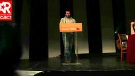 Δημήτρης Μπαλωμενάκης - 1η Συνδιάσκεψη Νέων ΣΥΡΙΖΑ