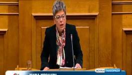Ομιλία Μαρίας Μπόλαρη στη συζήτηση του Προϋπολογισμού