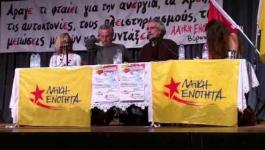 [Εκδήλωση Λαϊκής Ενότητας Βύρωνα 23.02.2016] Εισήγηση Π. Παπακωνσταντίνου