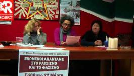 Ελένη Μπελιά - Εκδήλωση ΣΥΡΙΖΑ Αργυρούπολης