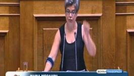 Ομιλία Μαρίας Μπόλαρη στο Πολυνομοσχέδιο του ΥΠ.ΟΙΚ.