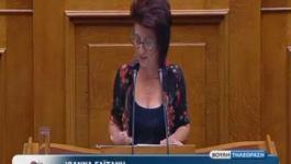 """Ιωάννα Γαϊτάνη: Ολομέλεια 1 10 14, στο σ/ν """"... νομικής μορφής των θρησκευτικών κοινοτήτων..."""""""