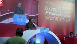 1ο Συνέδριο ΣΥΡΙΖΑ - Αντώνης Νταβανέλλος