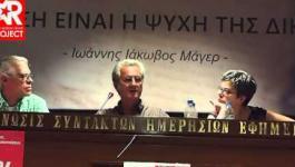 Σύγκρουση τώρα με τους δανειστές - Αντώνης Νταβανέλος