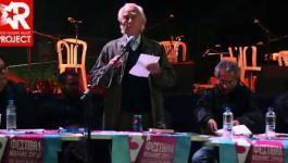 3ο Φεστιβάλ Νεολαίας ΣΥΡΙΖΑ - Ευτύχης Μπιτσάκης