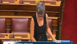 Μαρία Μπόλαρη: για τον Τουρισμό και τις συνθήκες εργασίας σε αυτόν