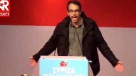 Γιώργος Σαπουνάς Α.Π.Ο. - Συνδιάσκεψη ΣΥΡΙΖΑ