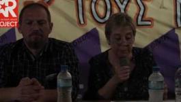 Αντίσταση στον πόλεμο κατά των προσφύγων και των φτωχών - Μάνια Μπαρσέφσκι