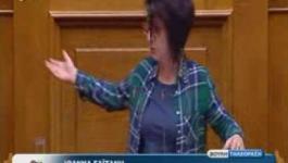 Ιωάννα Γαϊτάνη: για τη διάλυση της πρωτοβάθμιας υγείας