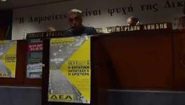 40 Χρόνια από τη Μεταπολίτευση - Νίκος Γουρλάς