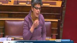 Μαρία Μπόλαρη: για την άρση επιστράτευσης στο ΜΕΤΡΟ (β)