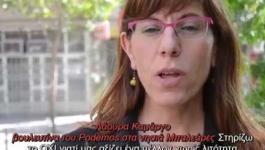 Στήριξη στη Λαϊκή Ενότητα από Ισπανία