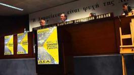 40 Χρόνια από την Μεταπολίτευση: Παναγιώτης Λαφαζάνης