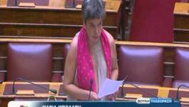 Μαρία Μπόλαρη: Για την ανεργία των ναυτικών