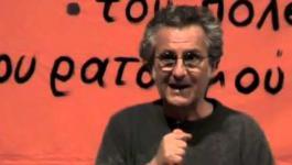 2η Συνάντηση Αντικαπιταλιστικής Αριστεράς στην Αθήνα-Αντώνης Νταβανέλος