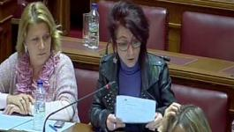 Ιωάννα Γαϊτάνη για μετανάστες-Ερωτήσεις στο Ν. Δένδια