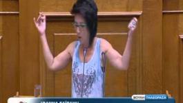 Ιωάννα Γαϊτάνη 5 9 14 Ομιλία στο Αντιρατσιστικό νομοσχέδιο
