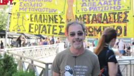 Συλλαλητήριο στο Σύνταγμα -Κίνηση Απελάστε τον Ρατσισμό