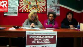 Κατερίνα Παρδάλη - Eκδήλωση ΣΥΡΙΖΑ Αργυρούπολης