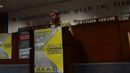 40 Χρόνια από τη Μεταπολίτευση - Δημήτρης Κατσορίδας