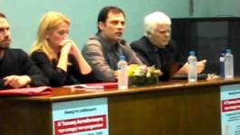 Η Τοπική Αυτοδιοίκηση στο Μνημόνιο (Έναρξη - Ομιλία Άρη Βασιλόπουλου)