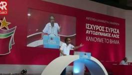 1ο Συνέδριο ΣΥΡΙΖΑ - Γιώργος Σαπουνάς