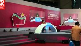 1o Συνέδριο ΣΥΡΙΖΑ - Κατερίνα Σεργίδου