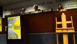 40 Χρόνια από τη Μεταπολίτευση - Αντώνης Νταβανέλλος