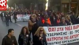 ΠΟΕ-ΟΤΑ διαδήλωση 22 Νοέμβρη 2012