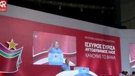 1ο Συνέδριο ΣΥΡΙΖΑ - Συμβολή Κόκκινου Δικτύου