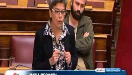 Μαρία Μπόλαρη στην Ολομέλεια της Βουλής για τους ανασφάλιστους