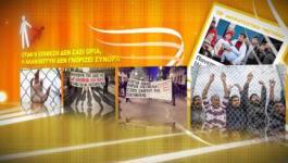 19ο Αντιρατσιστικό Φεστιβάλ Αθήνας