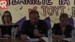 Αντίσταση στον πόλεμο κατά των προσφύγων και των φτωχών - Νίκος Τζαχρήστας